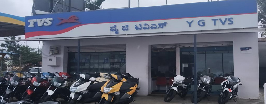 2 Wheeler Service Center / Showroom